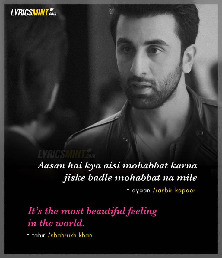 Ranbir Kapoor and Shahrukh Khan's Dialogue in Ae Dil Hai Mushkil