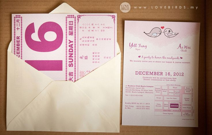 Lovebirds | Chinese Calendar Wedding Invitations