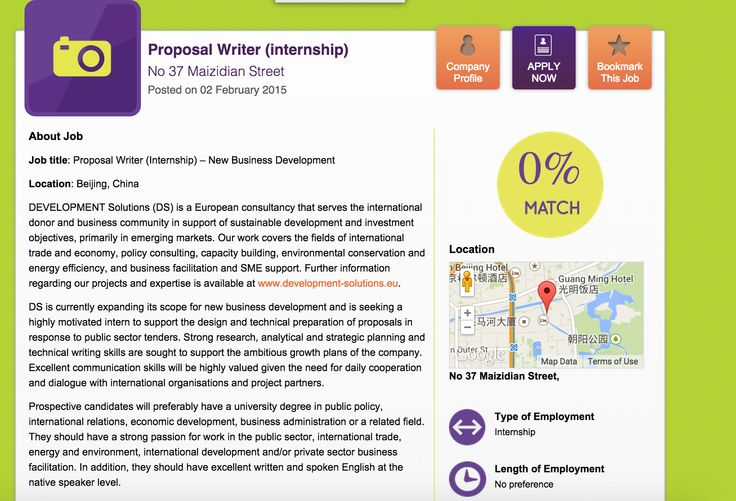 Proposal Writer (internship) Location Beijing, China DEVELOPMENT - business development job description