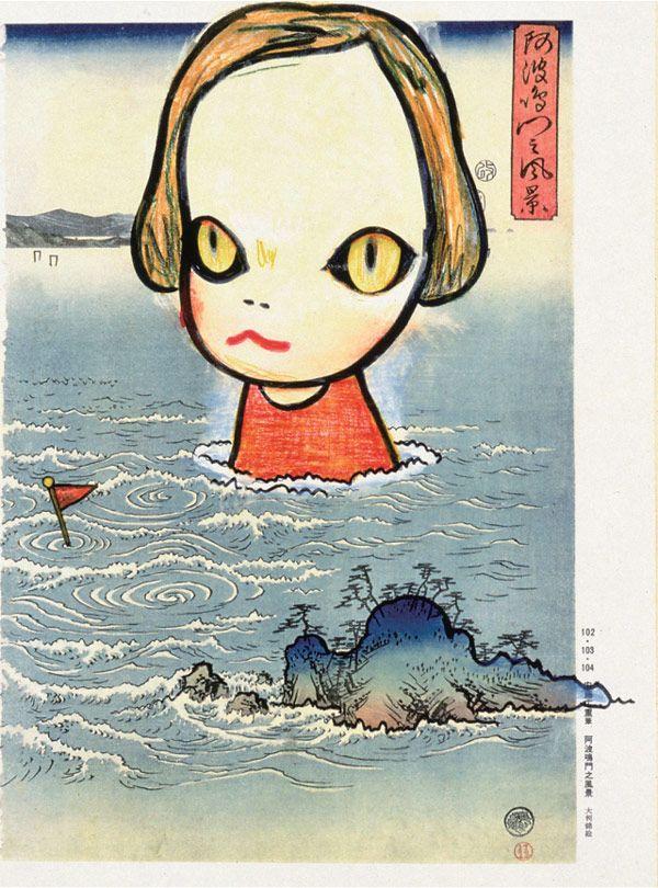 """""""Ocean Child"""" -- Yoshitomo Nara"""