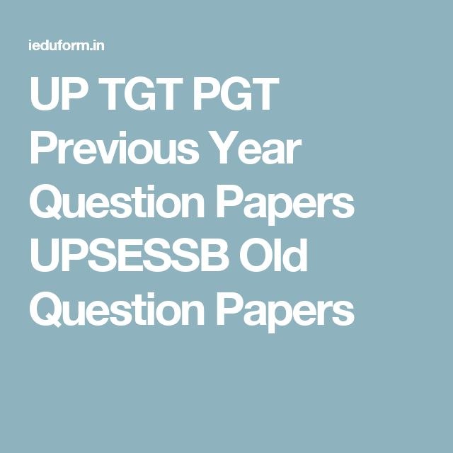 sail previous year question paper for ece