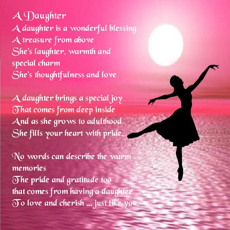 1000 Ideas About Daughter Poems On Pinterest Mother