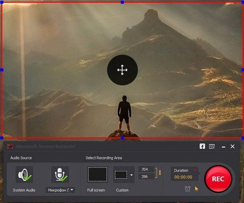 Aiseesoft Screen Recorder 1.1.28 Multilingual Full İndir
