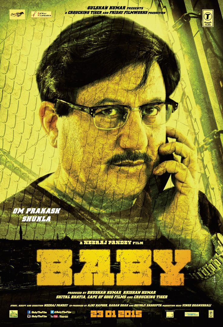 baby movie poster2