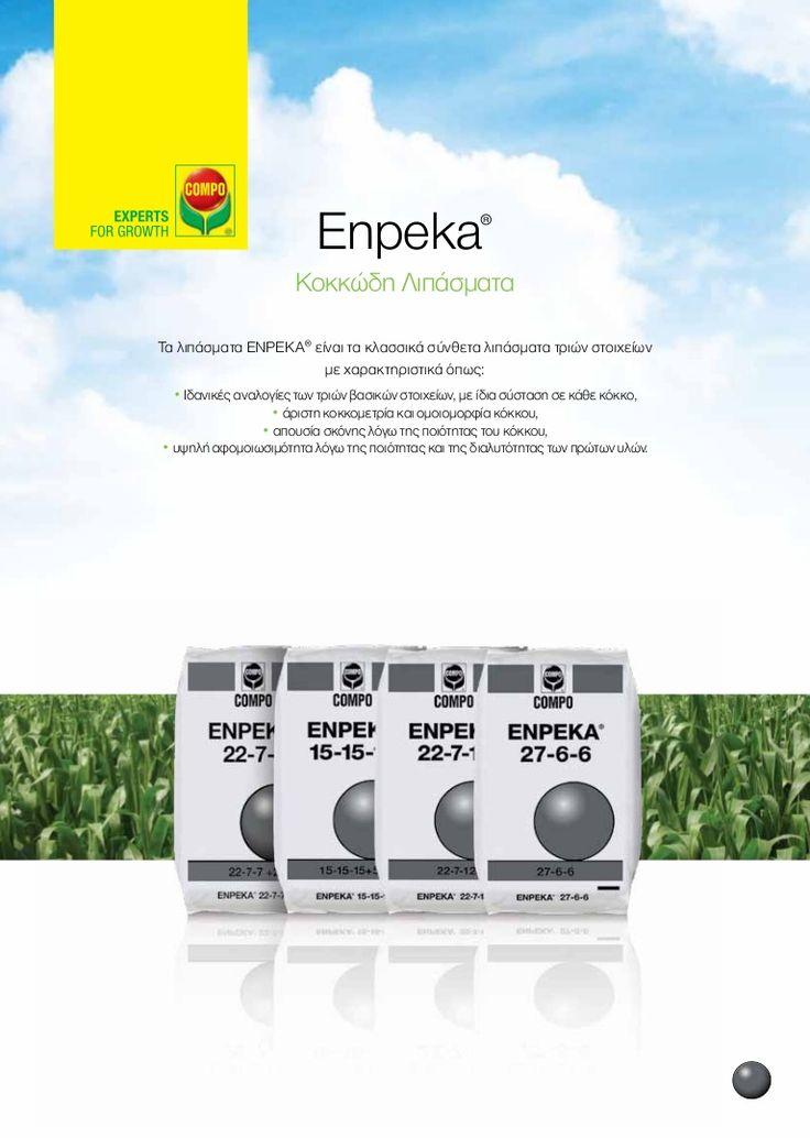 Κοκκώδη Λιπάσματα - Enpeka