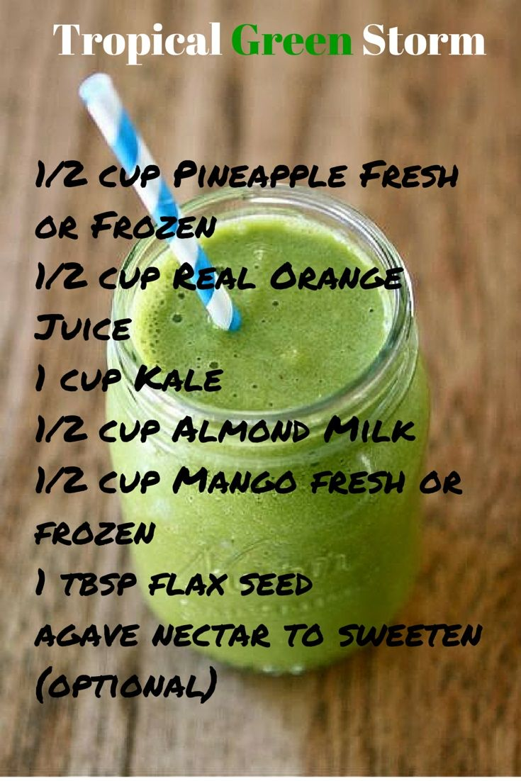 A healthy organic kale and fruit smoothie. Replace a breakfast item with these lowfat / no fat smoothies along with some exercise and you will see how fast you can lose weight!