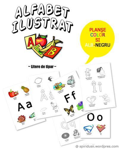 alfabet-ilustrat-color-si-alb-negru-400x500
