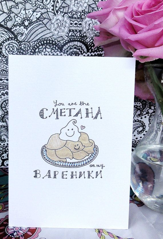 be my valentine ukraine lyrics
