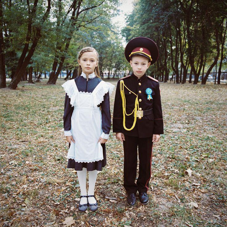 Children's Military School Uniforms of Ukraine