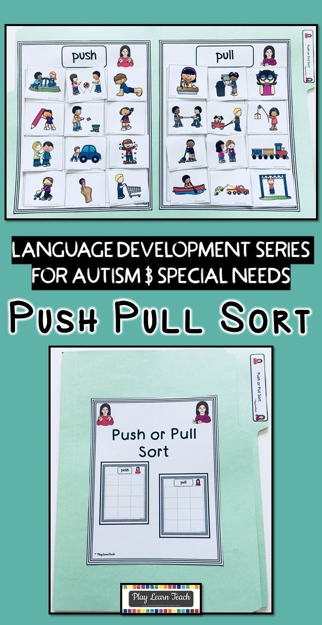 Push And Pull Sort For Preschool Kindergarten And First Grade Science Use Th Early Childhood Special Education Special Education Special Education Elementary [ 1248 x 643 Pixel ]
