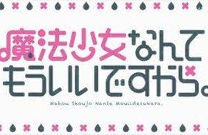 BATCH Mahou Shoujo Nante Mou Ii Desukara. Subtitle Indonesia