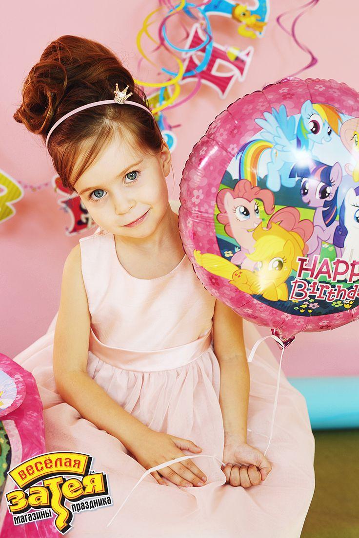 Волшебные шарики в стиле маленьких пони. Beautiful balloon in My Little Pony stile. #весёлязатея #веселаязатея #veselayazateya