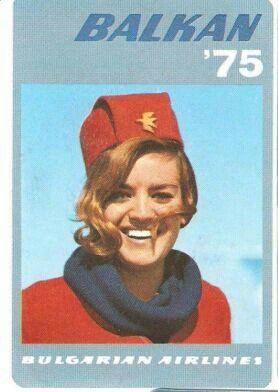 Balkan Airlines 1975 Pocket Calendar