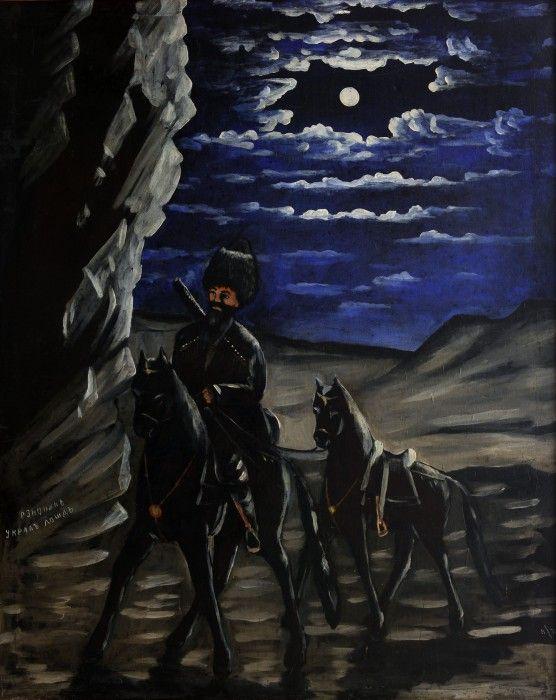 Robber with a stolen horse - Niko Pirosmani