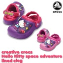 Clocks (CROCS) hello kitty space adventure lined clog (Hello Kitty space adventure lined clog)