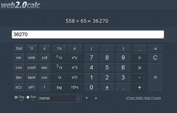 Web2.0calc is a free online scientific calculator -- it can do what your average high school student needs it to do. They offer three widgets that you can use to embed the calculator into your own blog or website.