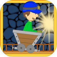 Mining Cart Rail Challenge by Lorraine Krueger