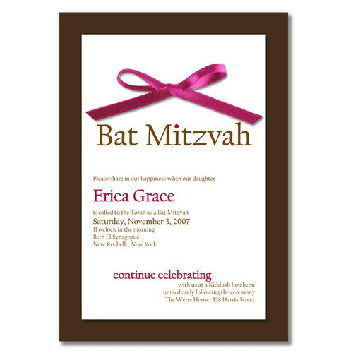 Sarah Mitzvah Invitation Unique By The Green Kangaroo Party Ideas Bat Invitations Wording