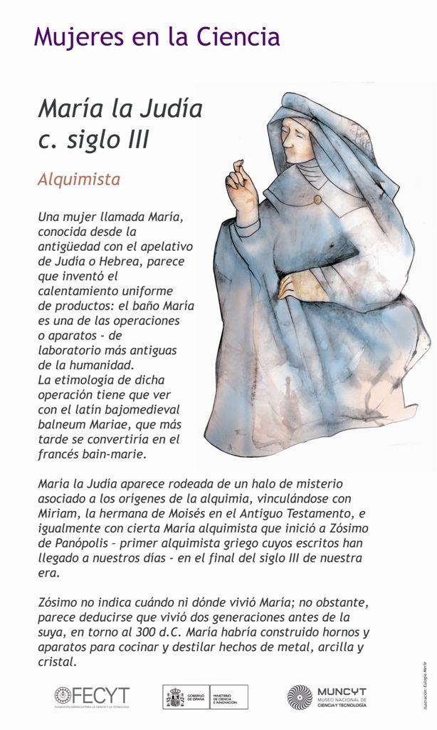 María la Judía