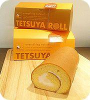 オススメのお菓子   愛知県春日井市のケーキ屋 パティシエラボテツヤ テツヤロール ラボ・プリン メロンパンのようなシュークリーム
