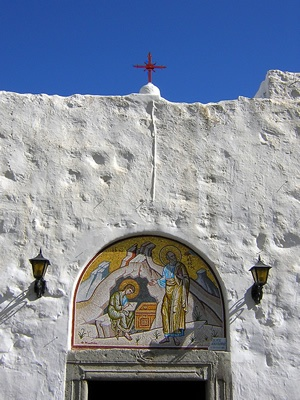 """The Cave of the Apocalypse is situated between the villages of Skala and Chora on the island of Patmos in Greece. It is in this cave that Christians believe St. John the Theologian saw Christ and visions of """"fire and brimstone"""" that John dictated to his disciple, Prochoros, in what is known today as the Book of Revelation."""