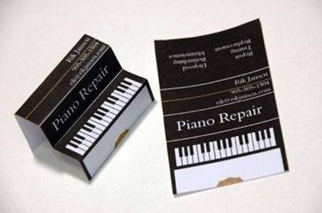 피아노 명함