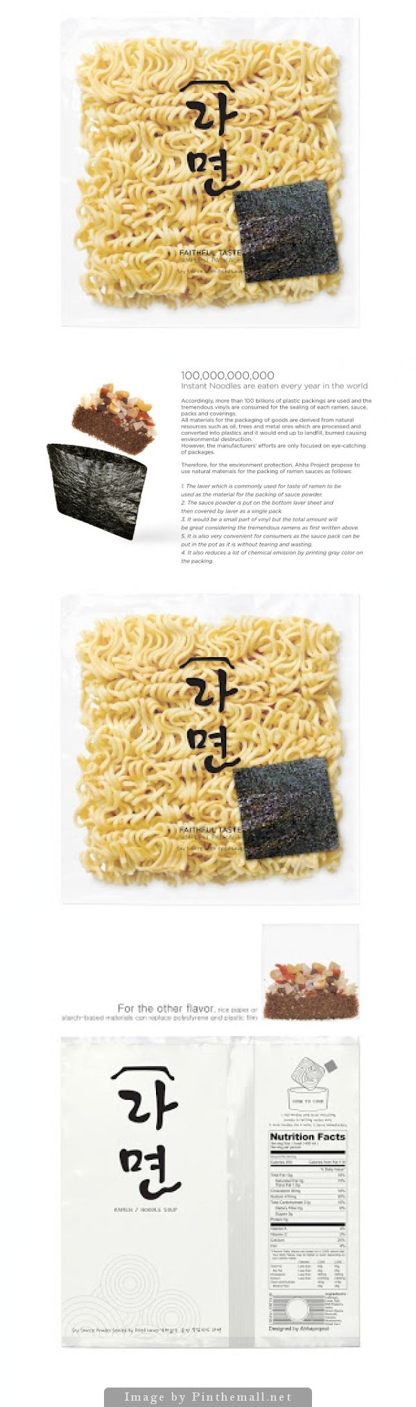 Ramen anyone? (a staggering amount of instant noodles) Love this packaging design concept curated by Packaging Diva PD created via http://www.packagingoftheworld.com/2014/10/simple-ramen-concept.html