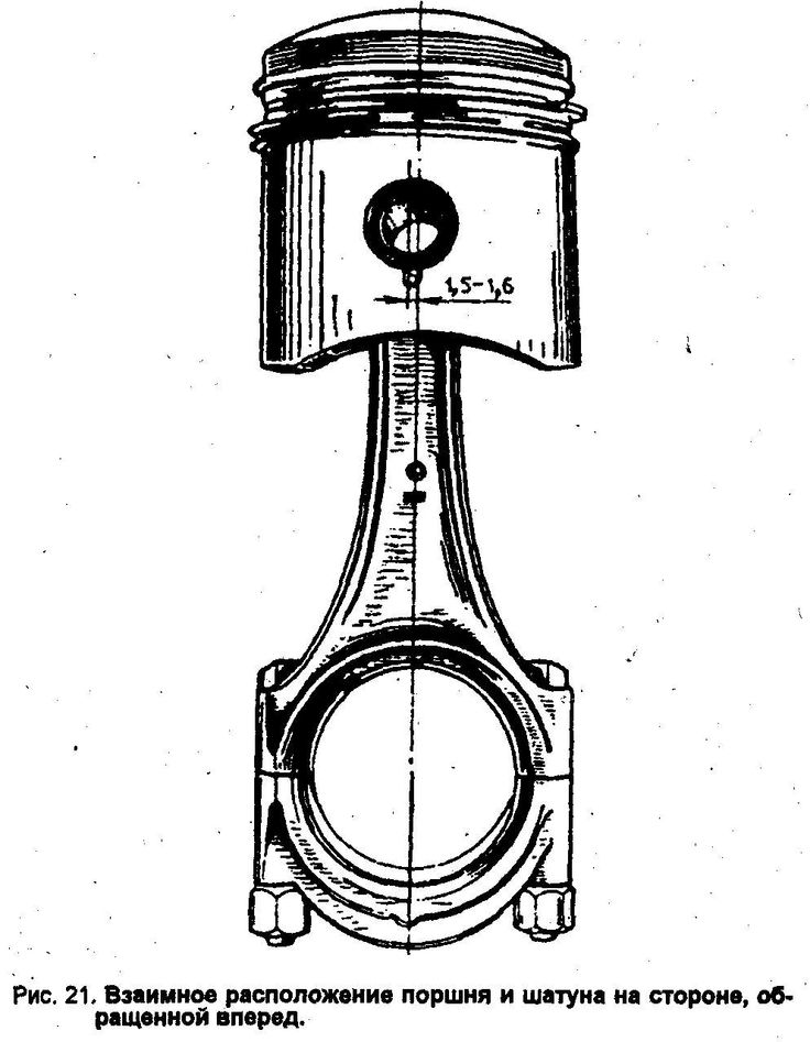 piston drawing - Google Search