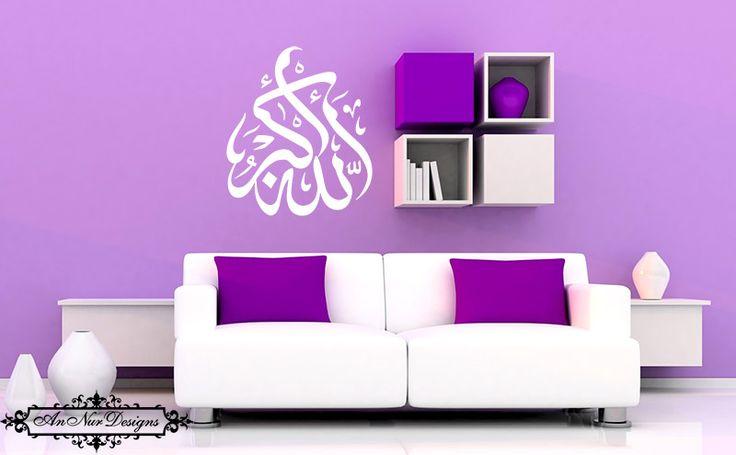 Islamic Wall Art by An Nur Designs - Arabic Stickers - Arabic Decals - Islamic Wall Art - Islamic Decals - Islamic Wall Decor - Muslim Art - Islamic Wall Decals