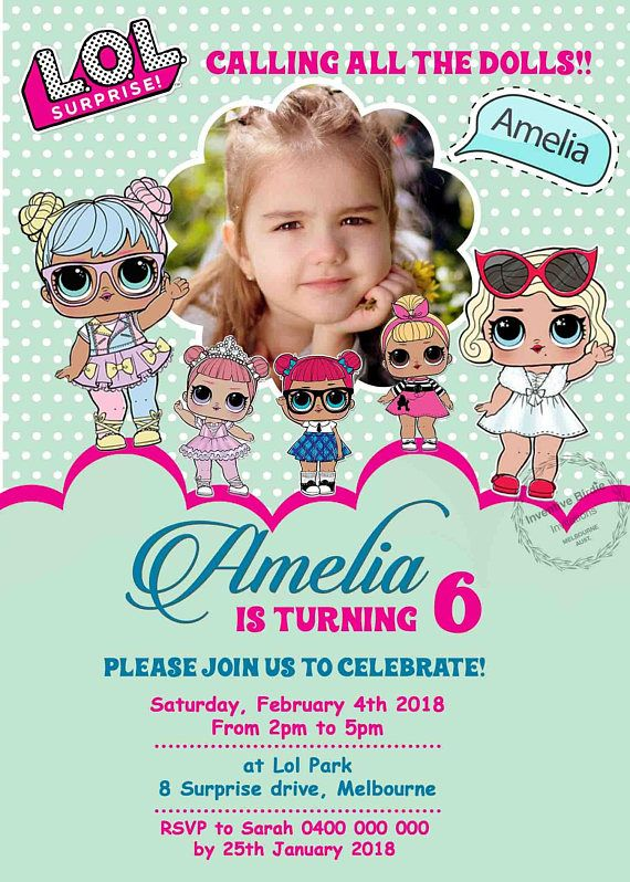 lol surprise invitation  lol surprise doll party  lol doll