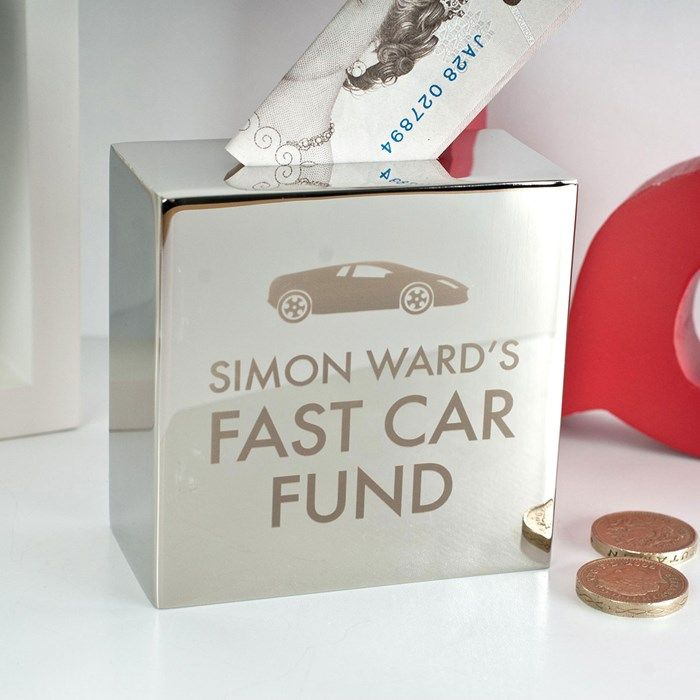 Personalised Silver Money Box - Fast Car Fund, Perfect For Saving | GettingPersonal.co.uk