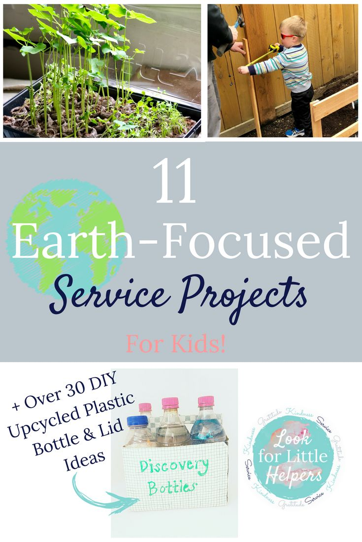 Whether it is #EarthDay or any other day of the year, we can do #communityservice projects with kids that teach them to love and care for their planet. This includes reducing your use of plastic, growing and caring for community gardens, and reusing or donating items rather than throwing them away!  Enjoy these 11 Earth-Focused Service Projects for Kids! #kindness #earth #nature #gratitude #growyourownfood #getoutside