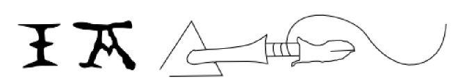 Master_IAM_signature.jpg (672×122)