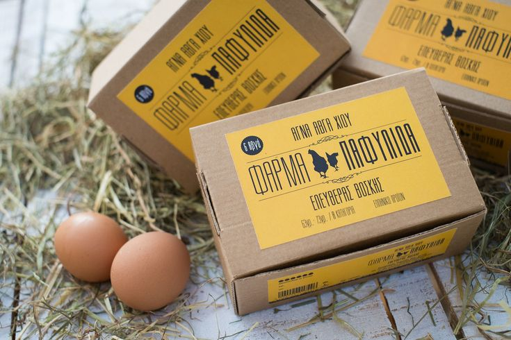 Pafylida Farm Egg Packaging