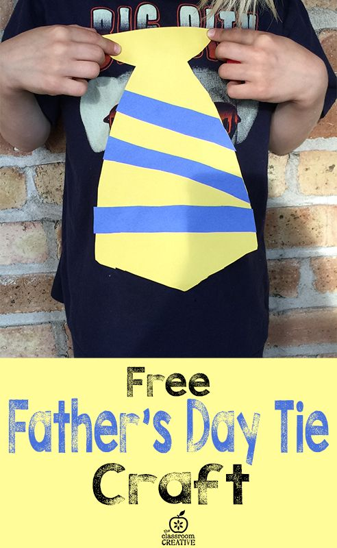 fathers day poem creator