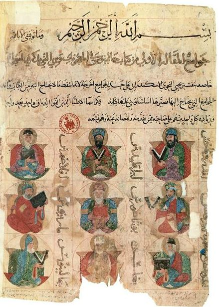 Kitab al-Diryaq Book of Antidotes of Pseudo-Galen (manuscript) 1200-1250 AD, Iraq Frontispiece: honoring nine Greek physicians (comparison with an image of 7 physicians from Anicia Juliana's Dioscorides manuscript) Most popular scientific texts of the the time--antidotes for snake bite cure 9 famous physicians--this is their cumulative wisdom Probably not a classically Greek text translated into Arabic, but same tradition