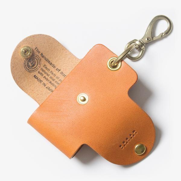 Leather Smart Key Case - Open
