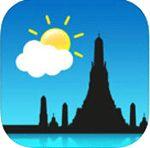 Метеорологический департамент Таиланда - Южная часть погоды (Западное побережье) Погода