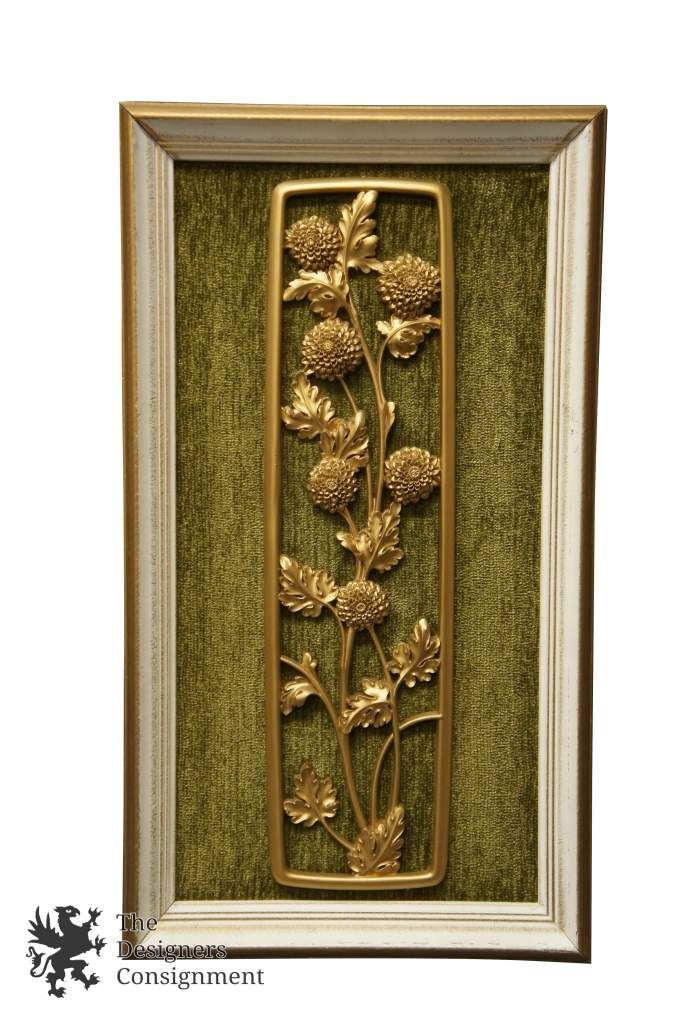 4 Gold Gilt and Fabric Floral Wall Art Pieces Hollywood Regency Style Designer   The Designers Consignment