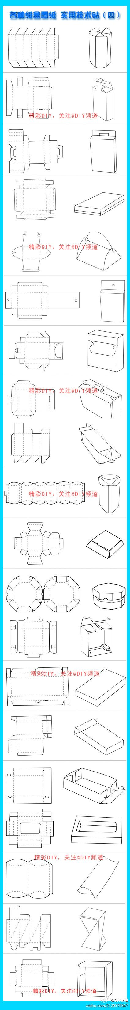 Making boxes etc http://pinterest.com/claudiagillemos/passo-a-passo/ more paper cartons