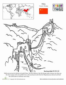 Great Wall of China Coloring Page Worksheet
