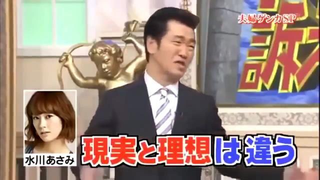 島田紳助 2ch