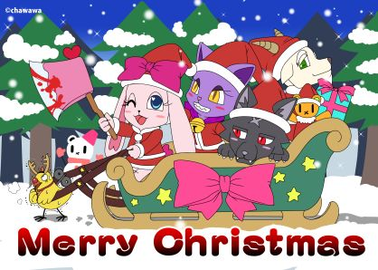 もうすぐクリスマスだね! 公式サイトでクリスマスの描き下ろし4コマとイラストを公開したよ! 見てね★ http://www.chawawa.net/kurukuru-animals/ #クリスマス #サンタ #四コマ漫画 #イラスト
