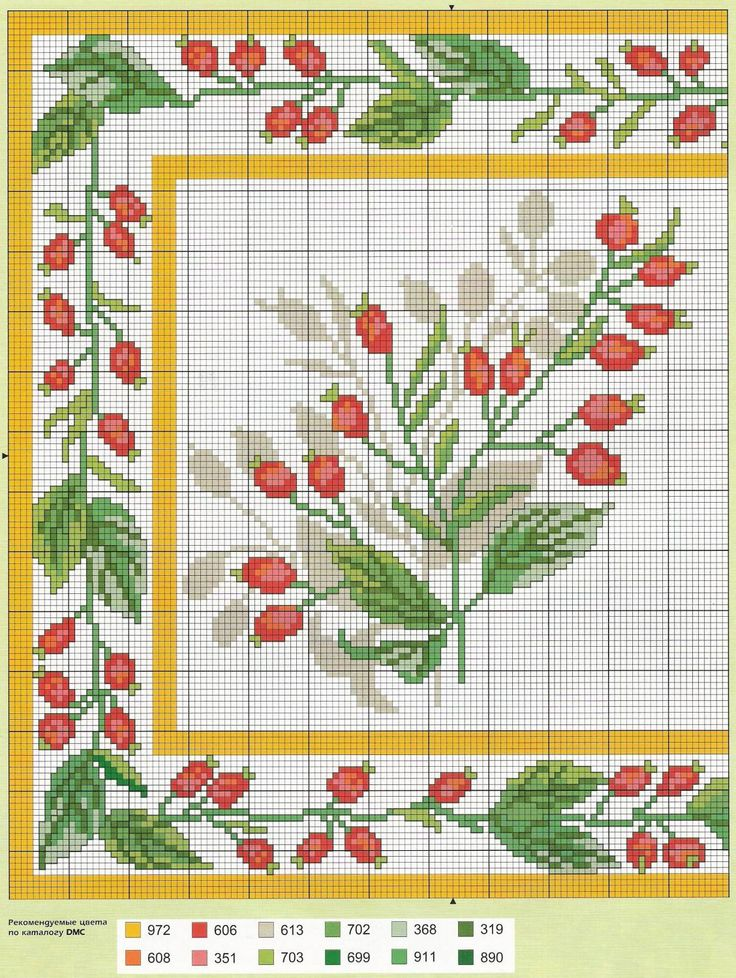 Embroidery Scheme, Через Uid,