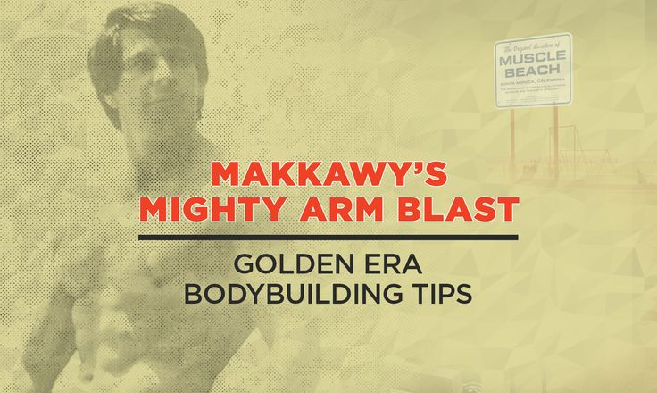 Mohamed Makkawy was one of the best short bodybuilders of the later Golden Era. The Egyptian-born Makkawy had tremendous arms. Here's the arm routine he used before a Mr. Olympia contest:   Biceps * Incline dumbbell curl: 5 x 8 * EZ-bar curls: 5 x 8 * Cable short-range seated curls: 5 x 10  Triceps * Parallel bar dips: 5 x 8 * Bent triceps kickbacks: 5 x 8 * Triceps rope pulls: 5 x 8  Keep it Old School –…