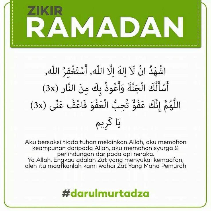 Zikir ramadhan