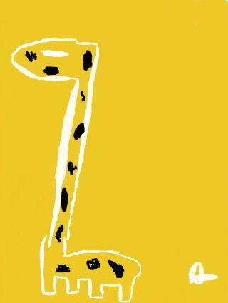 ANTONIO iPhone ART - http://Art.Antonio6.com - #art #kunst #kunstwerk #artwork #kunstenaar #artist #design #iphoneart #iphonekunst #digitalart #digitalekunst #graphic #designer #grafisch #ontwerper #vormgever #grafischontwerper #graphicdesigner #yellow #geel #animal #dier #lang #long #giraf #giraffe
