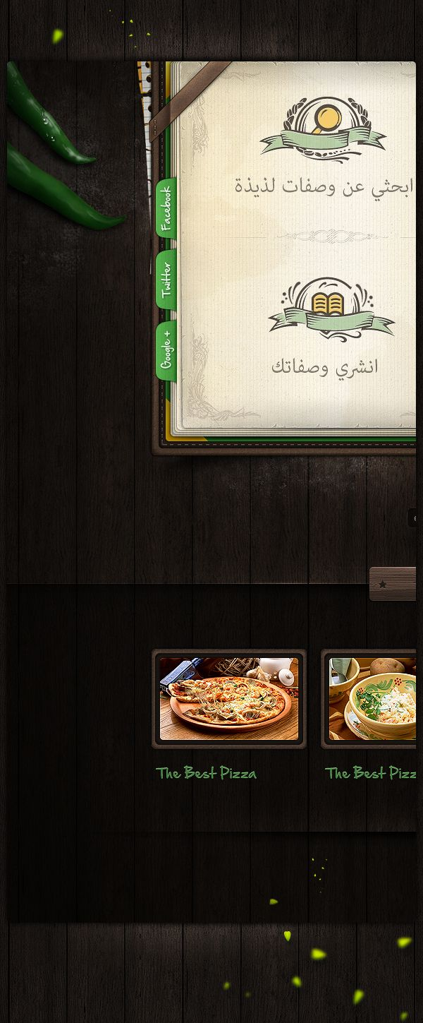 Tabke Cookbook User Interface on Behance