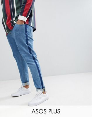ASOS PLUS Skinny Jeans In Mid Wash Blue With Side Stripe