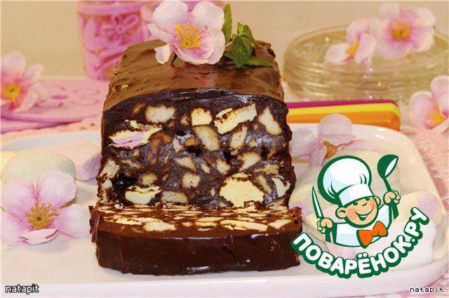 """Быстрый десерт без выпечки """"Шоколадный террин"""" - кулинарный рецепт"""